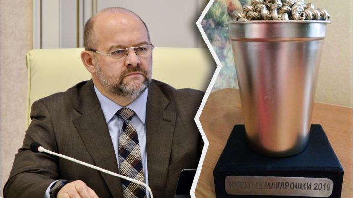 Награду сразу спрятал: смотрим видео, как Игорю Орлову вручили статуэтку «Золотые макарошки»