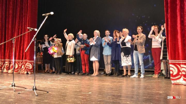 «Смело стоять на стороне правды»: в Архангельске завершился театральный фестиваль «Ваш выход»