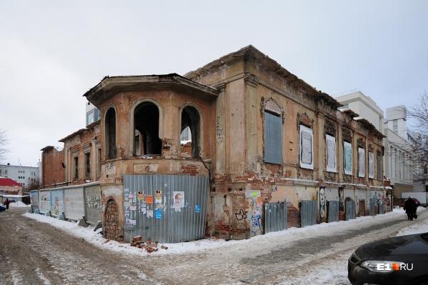 Старинный особняк на Шейнкмана, 18