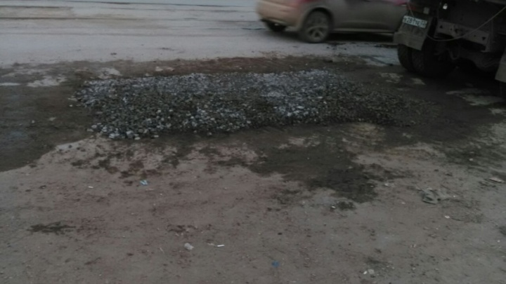 В Уфе залатали обвалившуюся дорогу на улице Ленина
