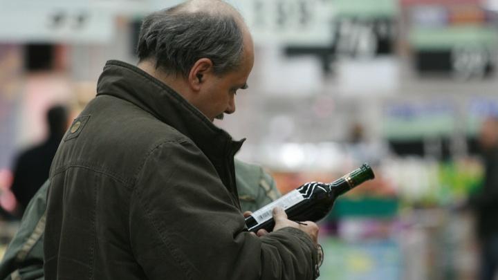 Вышли из запоя: Новосибирская область поднялась в рейтинге трезвости