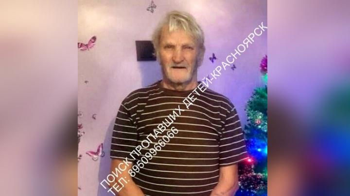 Дедушка пропал из квартиры на Павлова и оставил дверь открытой