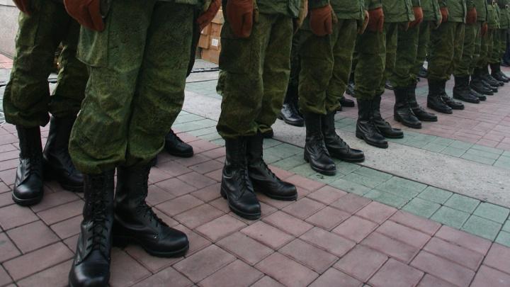 На новосибирца завели уголовное дело за уклонение от армии