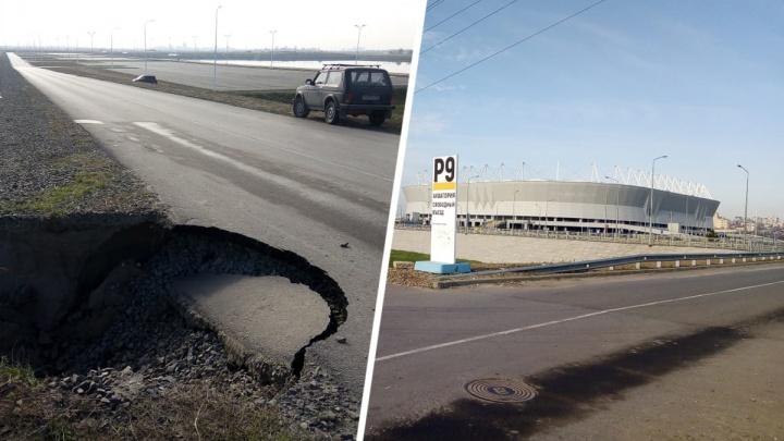 Шла на футбол, а попала в гипс: ростовчанка с ребенком упала в яму на дороге возле «Ростов Арены»