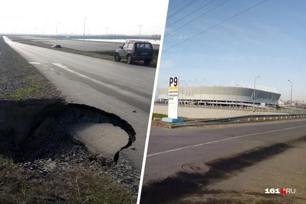 Ростовчанка шла с парковки на стадион и упала в яму