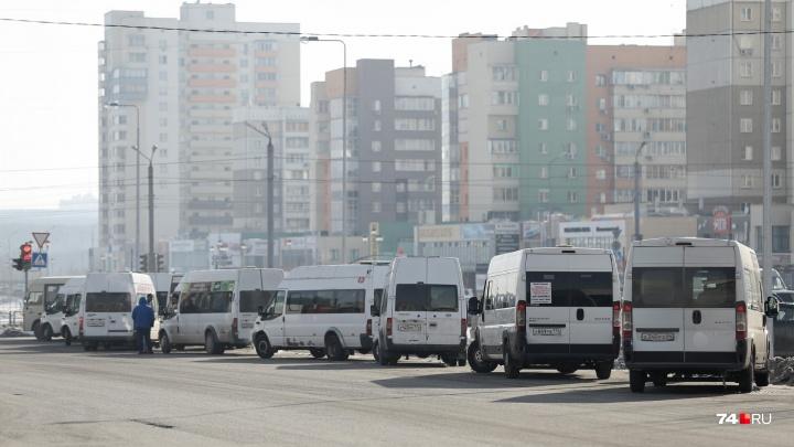 «Надо прекратить торговлю путёвками»: в Челябинской области маршрутчикам усложнят жизнь