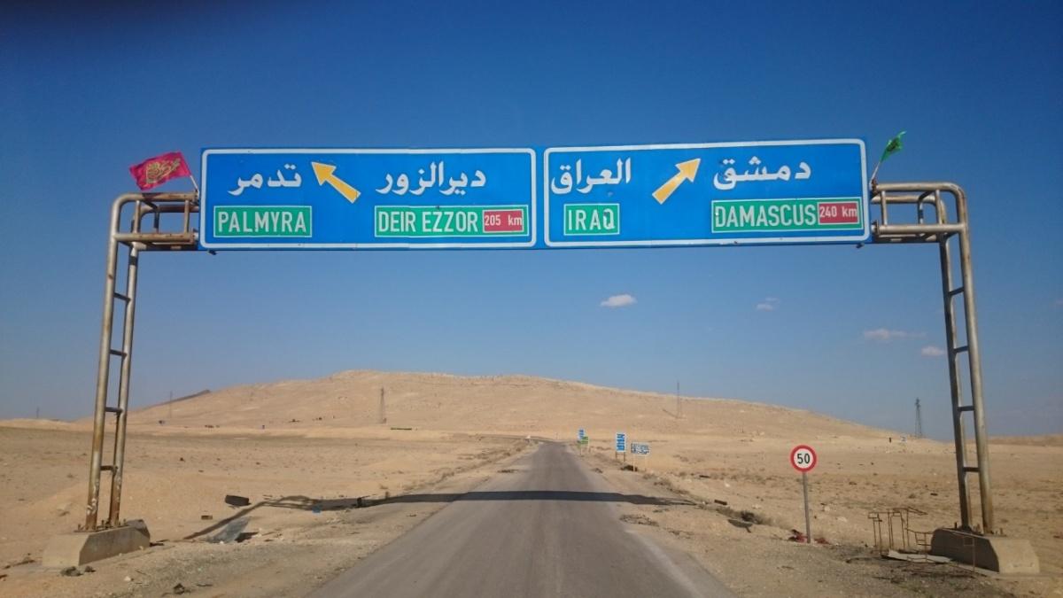 Несмотря на войну, в Сирии хорошие дороги и даже в 50-градусную жару асфальт не плавится