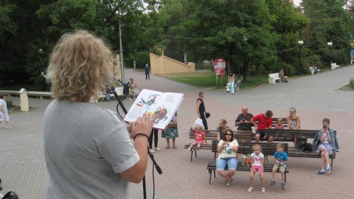 В Волгограде с высоты табуретки прочитают стихи