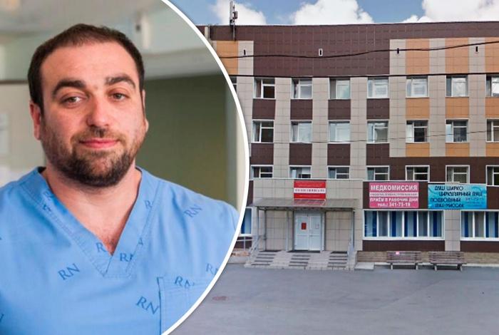 Эдуард Леонидович проработал в седьмой больнице 19 лет. Он заместитель главного врача по акушерству и гинекологии. Главврач больницы сократил ставку зама и, как положено, за два месяца выдал уведомление об увольнении