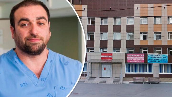 «Лифтер-гинеколог— новое направление в медицине»: читатели— об увольнении хирурга в ЦГБ №7