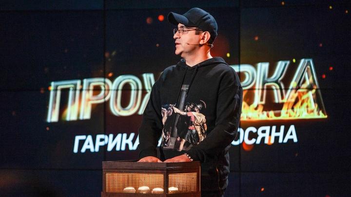 «Дети» против «отцов»: Гарику Мартиросяну достанется от молодых комиков на новом хейт-шоу «Прожарка»