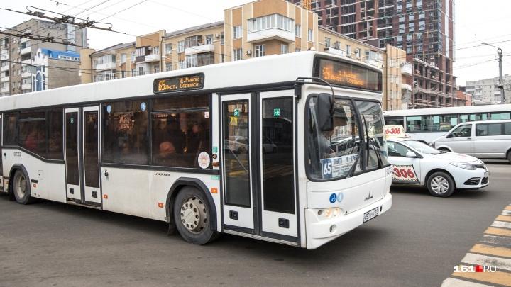 Особый режим: как будут работать транспорт, больницы и банки в Ростове в новогодние каникулы