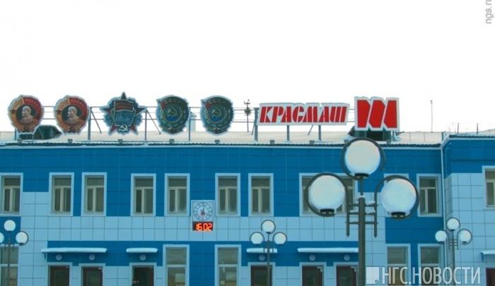 Начальник и инженер «Красмаша» украли на закупках завода 25 миллионов и получили сроки