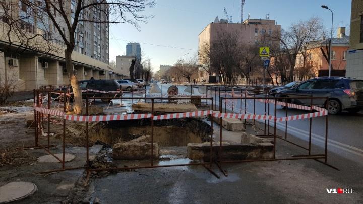 «Тепло вообще вернется?»: что известно об аварии, оставившей Ворошиловский район без отопления