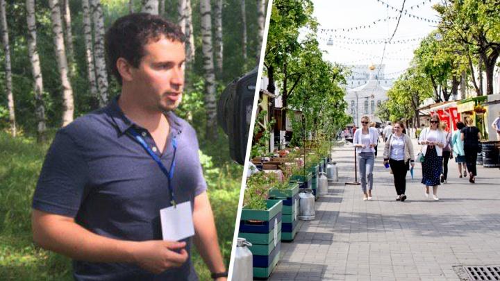 «Всё по делу»: ярославцы поддержали урбаниста Аркадия Гершмана, раскритиковавшего их город