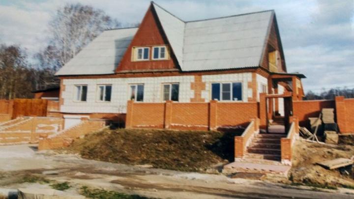 Дом со скверной историей