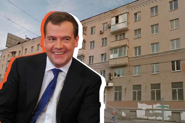 Яков Свердлов никогда не был в доме, который из-за него признали памятником