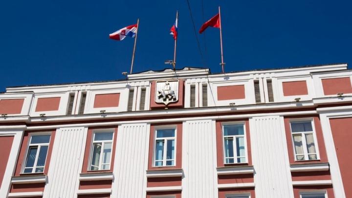УФСБ проводит выемку документов в администрации Перми