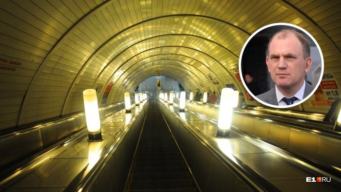 Константин Пудов высказался о том, нужна ли вторая ветка метро в Екатеринбурге