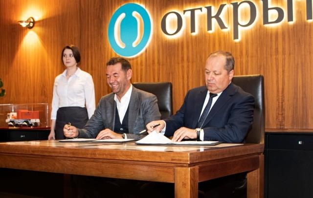 ЭР-Телеком и банк «Открытие» стали партнерами в развитии цифровой экономики