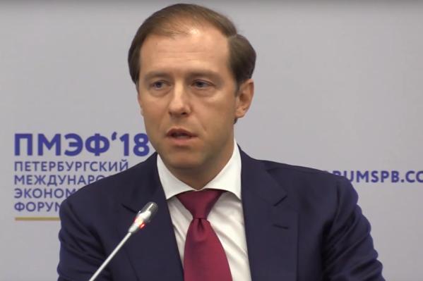 Денис Мантуров высказал мнение о главных конкурентах БСК