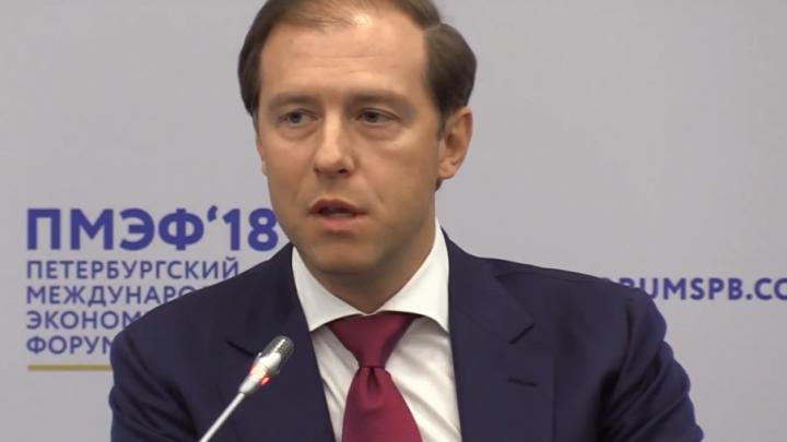 Министр промышленности предложил отдать башкирские Шиханы «Соде»