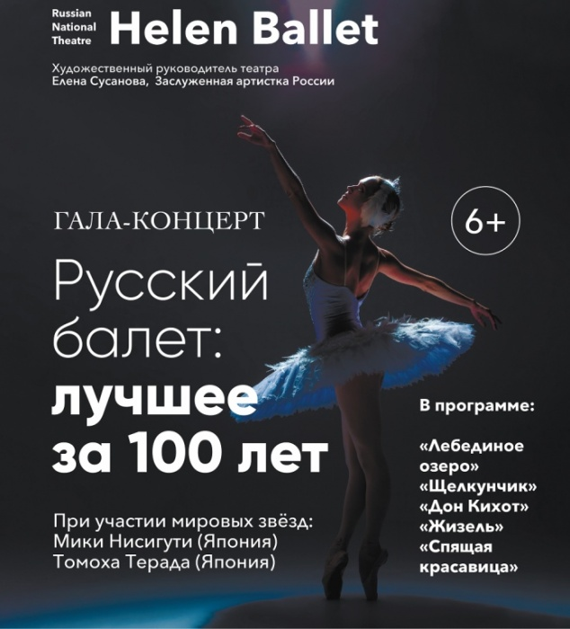 Пять вечеров в Тюмени: танцуем на концерте Mgzavrebi, затаив дыхание смотрим на«Лебединое озеро»