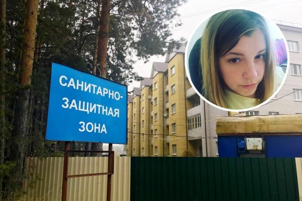 Ирина Якуба вместе с другими жильцами пятиэтажки создали инициативную группу, которая и выступила против чиновников