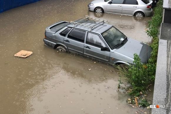 Пока вы находитесь на работе, ваша машина может утонуть