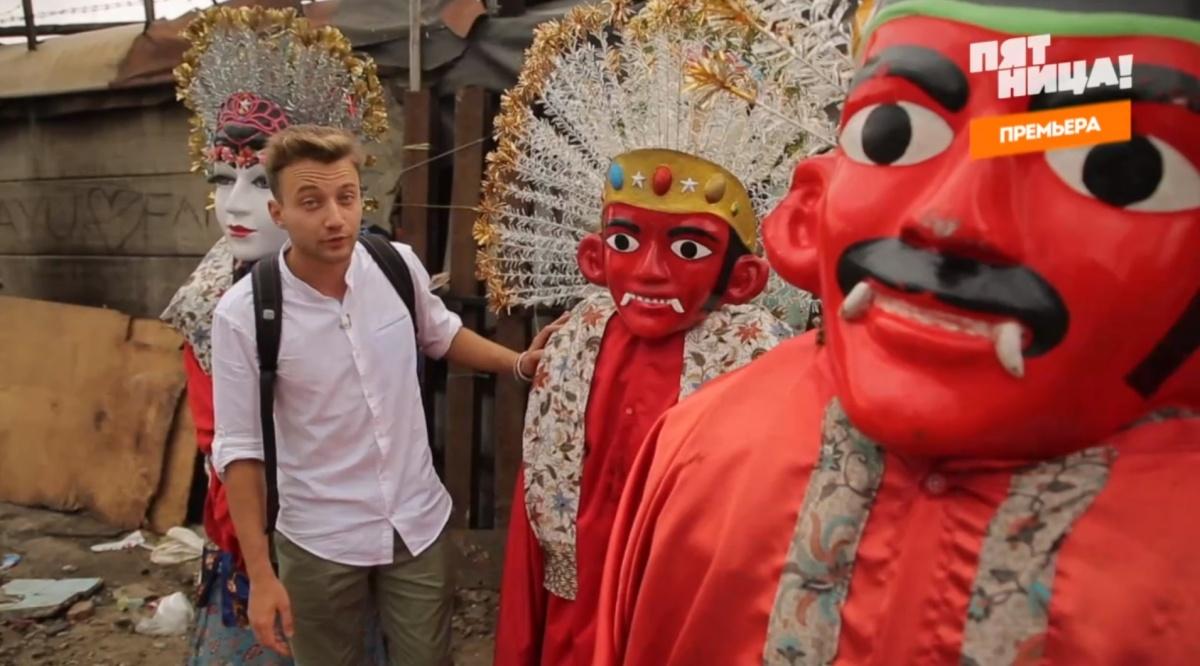 Индонезийцы верят, что эти куклы отпугивают злых духов