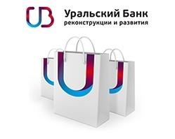 УБРиР: трехмесячный тест-драйв услуг для предпринимателей