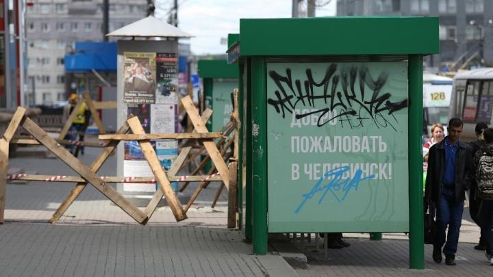 «Хаос надо разбирать»: новый мэр Челябинска нашла альтернативу объявлениям на столбах и остановках