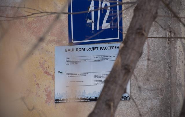 В Уфе 60-летний деревянный дом с прогнившей крышей не признавали аварийным