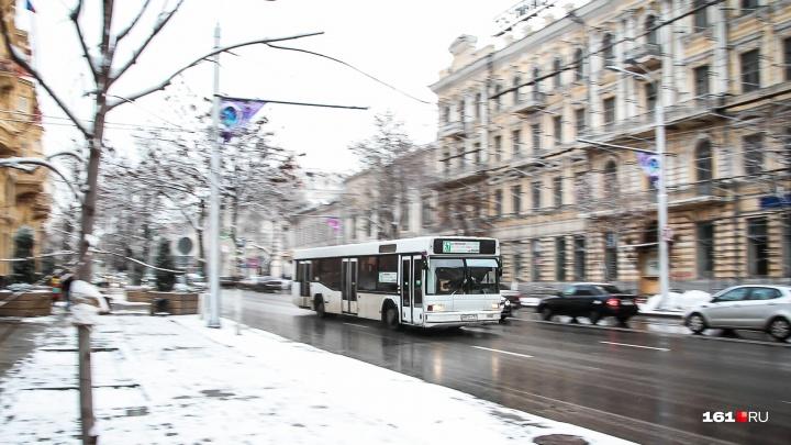 В Ростове оштрафовали компанию, занимавшуюся пассажирскими перевозками