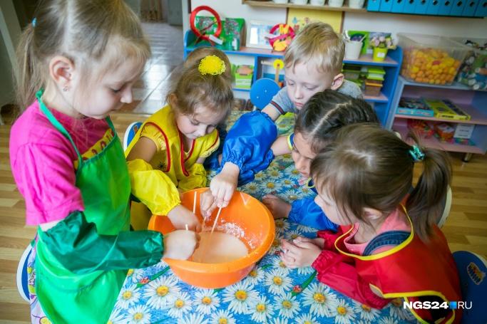 В Красноярске поменялся порядок зачисления детей в детские сады