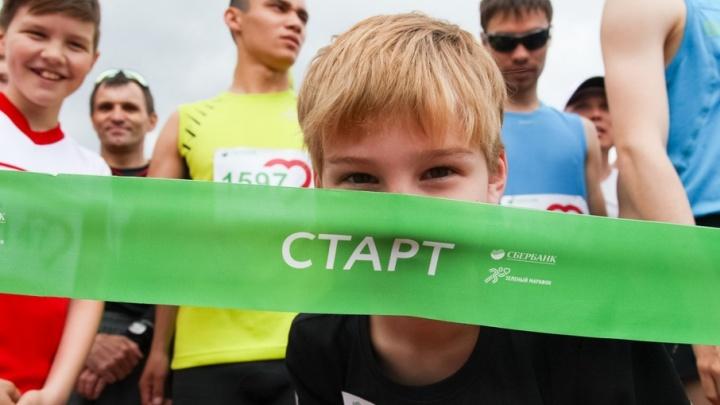 На старт, внимание — бег: Зеленый марафон «Бегущие сердца» раскрыл детали праздничной программы