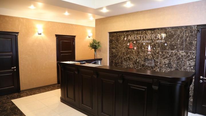 В Октябрьском районе Красноярска открылась новая гостиница «Аристократ»