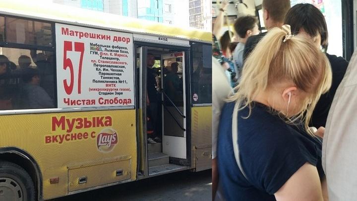 Кондуктор автобуса высадила школьников из-за неработающего терминала
