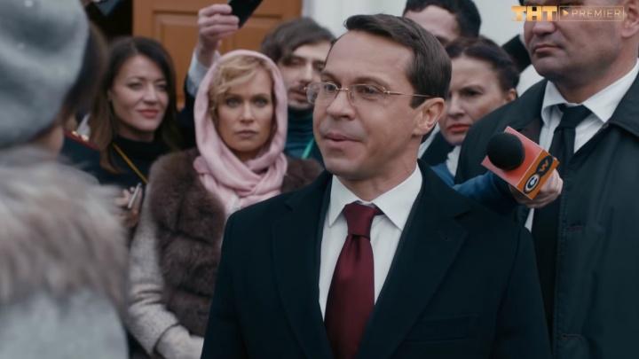 Совпадение? Вышел сериал о мэре-взяточнике — снимали в Ярославле