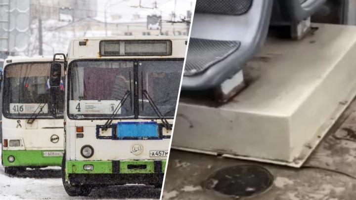 Сиденье отваливается на ходу: ярославцы ужаснулись виду городского автобуса