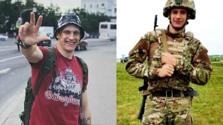 «Он не мог пройти мимо»: друг рассказал об убитом в массовой драке спецназовце из Новосибирска