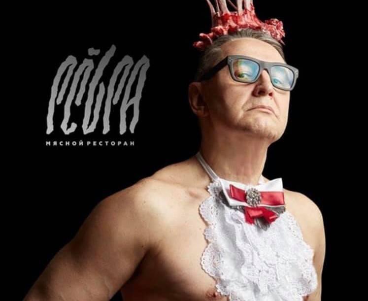 С октября у Олега Ананьева пока будет один проект — собственный ресторан «Рёбра»