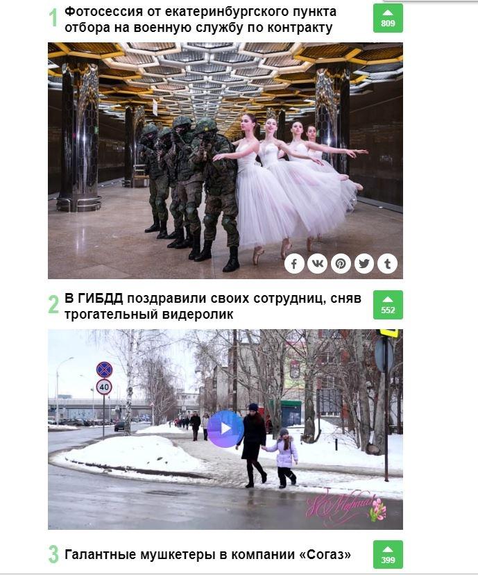 Балерины в метро покорили сердца и обогнали инспекторов ГИБДД в конкурсе Е1.RU
