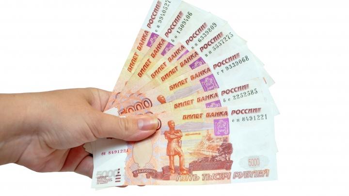 «Ретро FM Екатеринбург» подарит слушателям деньги