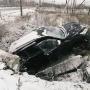 В Башкирии ищут водителя, который ночью сбил пешехода и скрылся