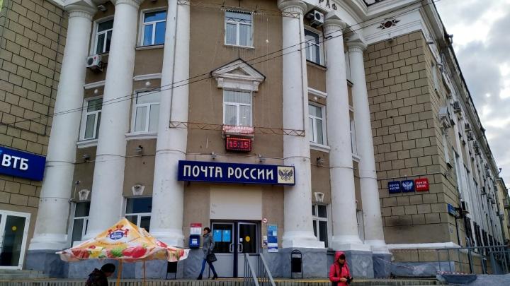 В Курганской области работникам«Почты России» пообещали рост зарплат