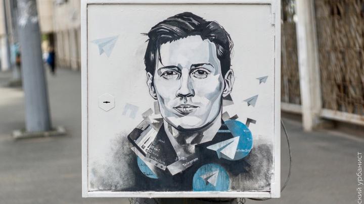 Аллея гениев: в Челябинске Павла Дурова поселили рядом с Маском, Теслой и Курчатовым