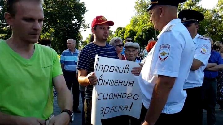 Противники повышения пенсионного возраста проведут акцию протеста в Самаре