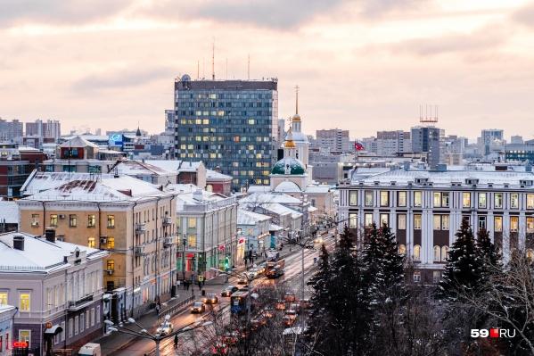 О красоте города споют в новом гимне Перми