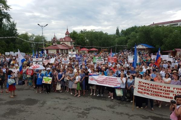В ЦПКиО собралось около 2000 человек